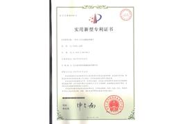 一种多工位自动搬运机械手专利证书