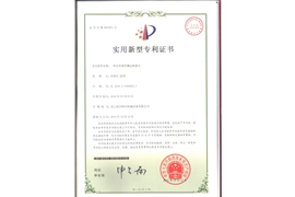 一种培养基筐搬运机器人专利证书