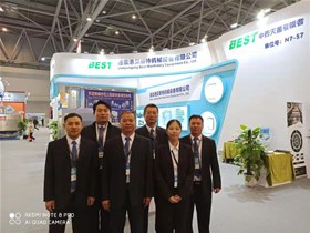 第58届重庆全国制药机械中国国际制药机械博览会