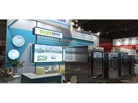 第59届重庆制药机械中国国际制药机械博览会